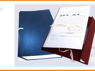 arhivnye-papki-s-zavyazkami-min