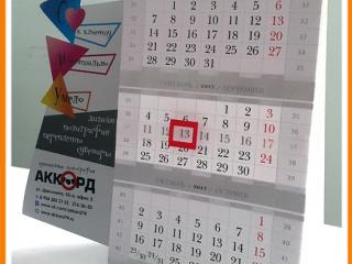 kalendar2019-1