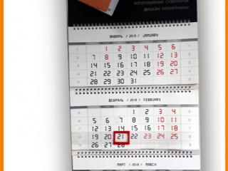 kalendar2019-6