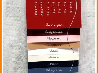 kalendar2019-9
