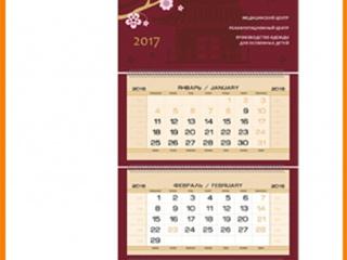 kalendari-001