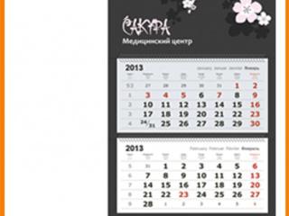 kalendari-002