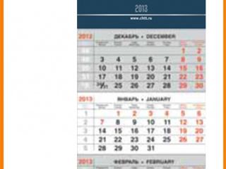 kalendari-003