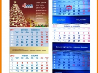 kalendari-004