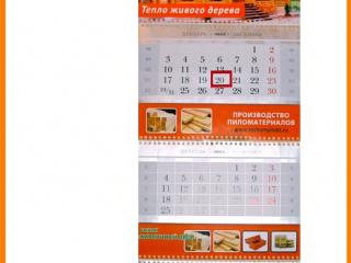 kalendari-005
