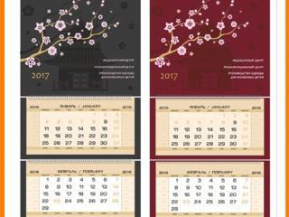 kalendari-006