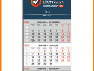 kalendari-010