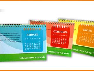 kalendari-012