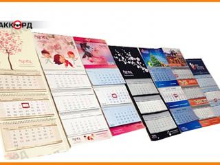 kalendari-013