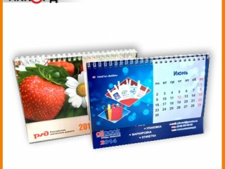 kalendari-016