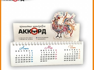 kalendari-017