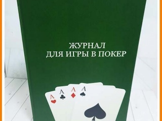 knigi-akkord6