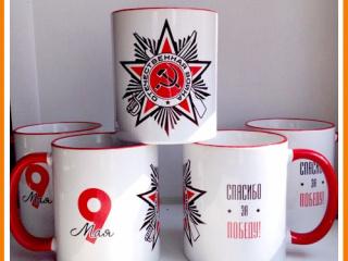 kruzhki-8