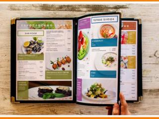 menu-003