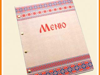 menu-009