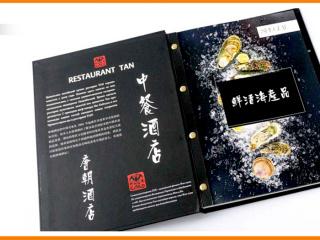 menu-na-boltah-010