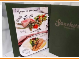 menu-sanch4