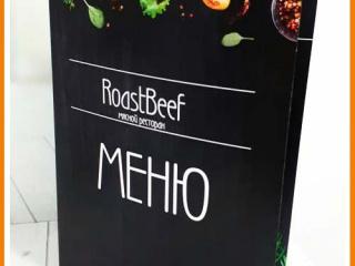 menu_temnia_fon1