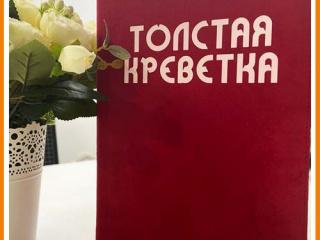 papki_menu_iz_tkani