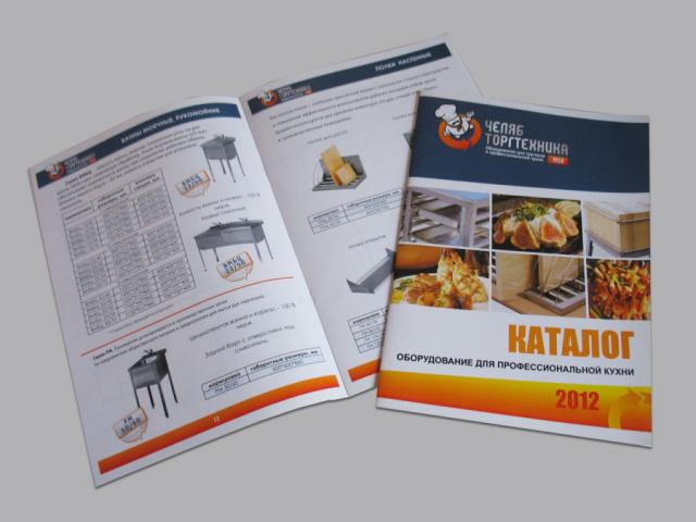 Каталоги, годовые отчеты
