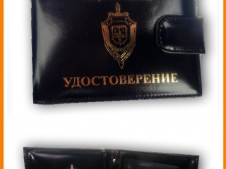 udostovereniya-iz-natur-kozhi---002