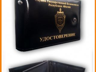 udostovereniya-iz-natur-kozhi---010