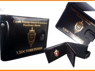 udostovereniya-iz-natur-kozhi---011