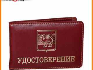 udostovereniya-iz-natur-kozhi---025