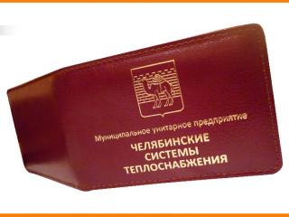 udostovereniya-iz-natur-kozhi---027