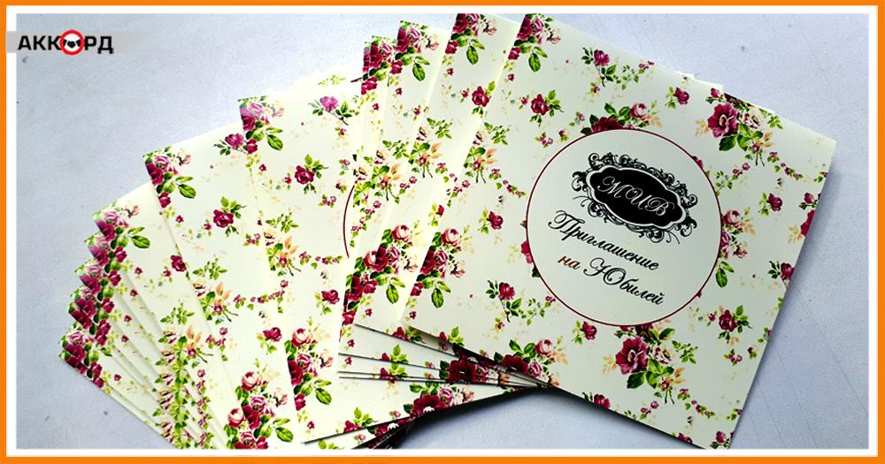 Картинки егэ, печать на открытках в челябинске