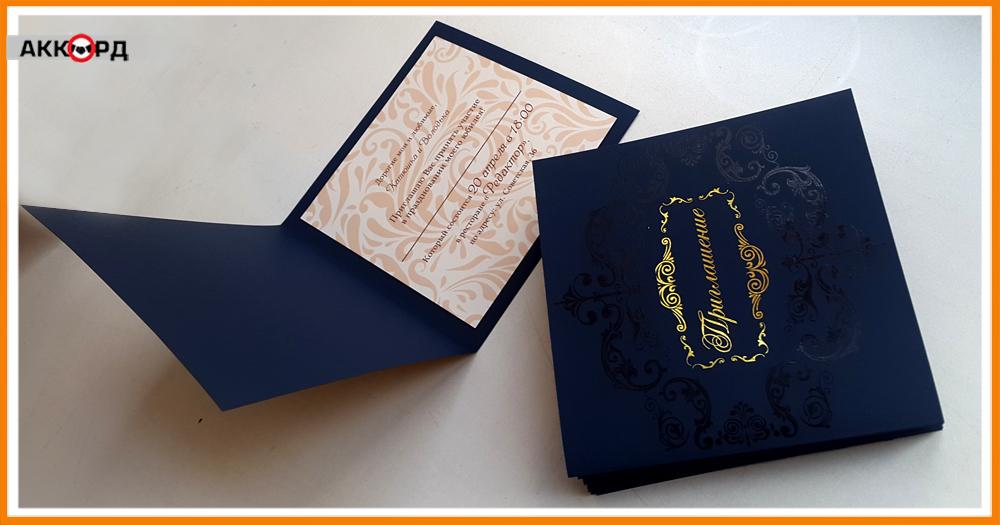Акварели, печать открыток типография