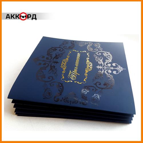 Печать открыток в типографии челябинск