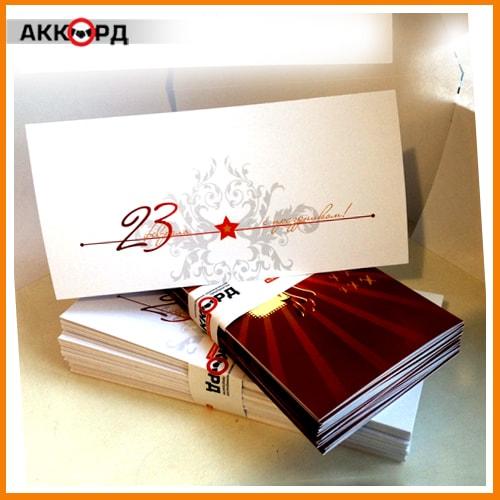 Открыток новым, печать открыток в типографии челябинск