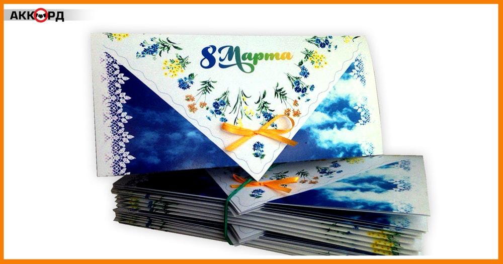 Заказ открытки по собственному дизайну