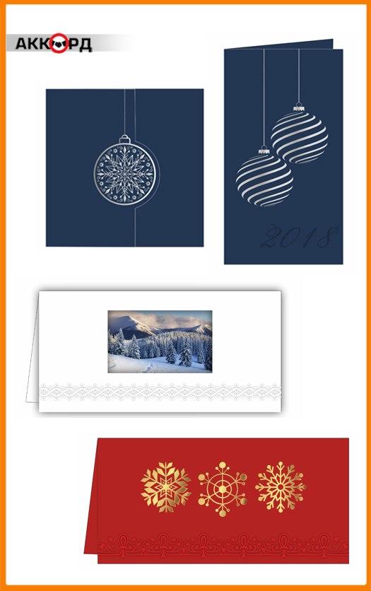 Урале, открытка типография челябинск
